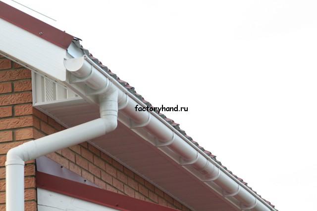 Установка слива воды с крыши